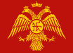 Bizantin empire