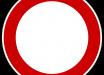Semn de interzis