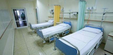 Spital ATI