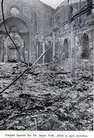 Templul_evreilor_spanioli_din_Bucureşti