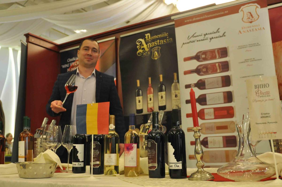 Vinofest 18_164