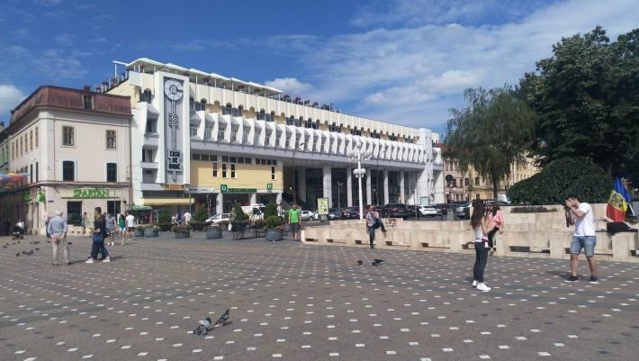 Wc Public Timisoara
